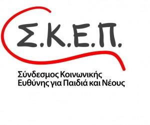 Skep_logo